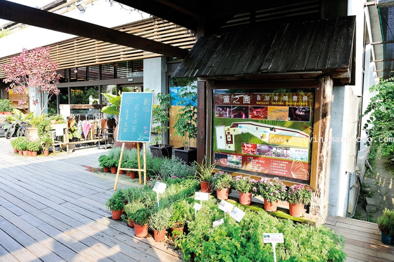 taiwan leisure farm